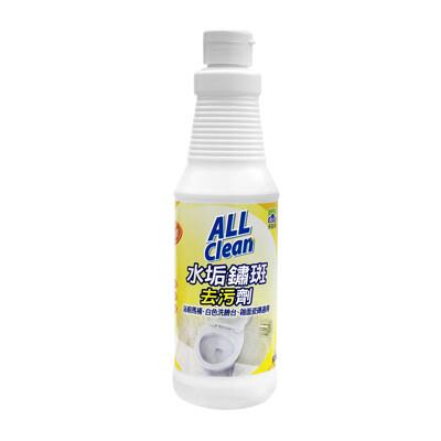 多益得 all clean水垢鏽斑去污劑500g (6折)