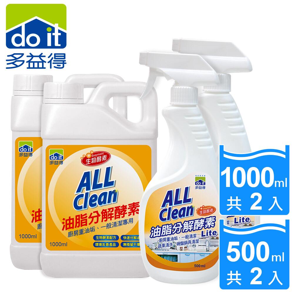 多益得油脂分解酵素1000ml 2入+油脂酵素lite 500ml_2瓶