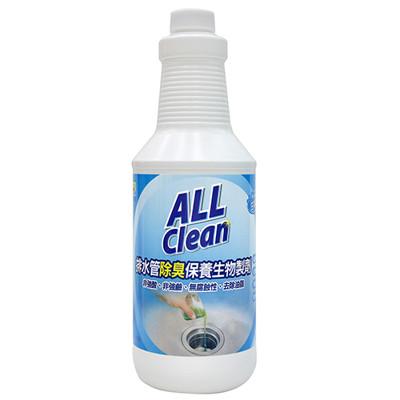 多益得All clean排水管除臭保養生物酵素946ml (6.6折)