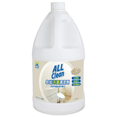 多益得All Clean皂垢污漬清潔劑3785ml (7.9折)