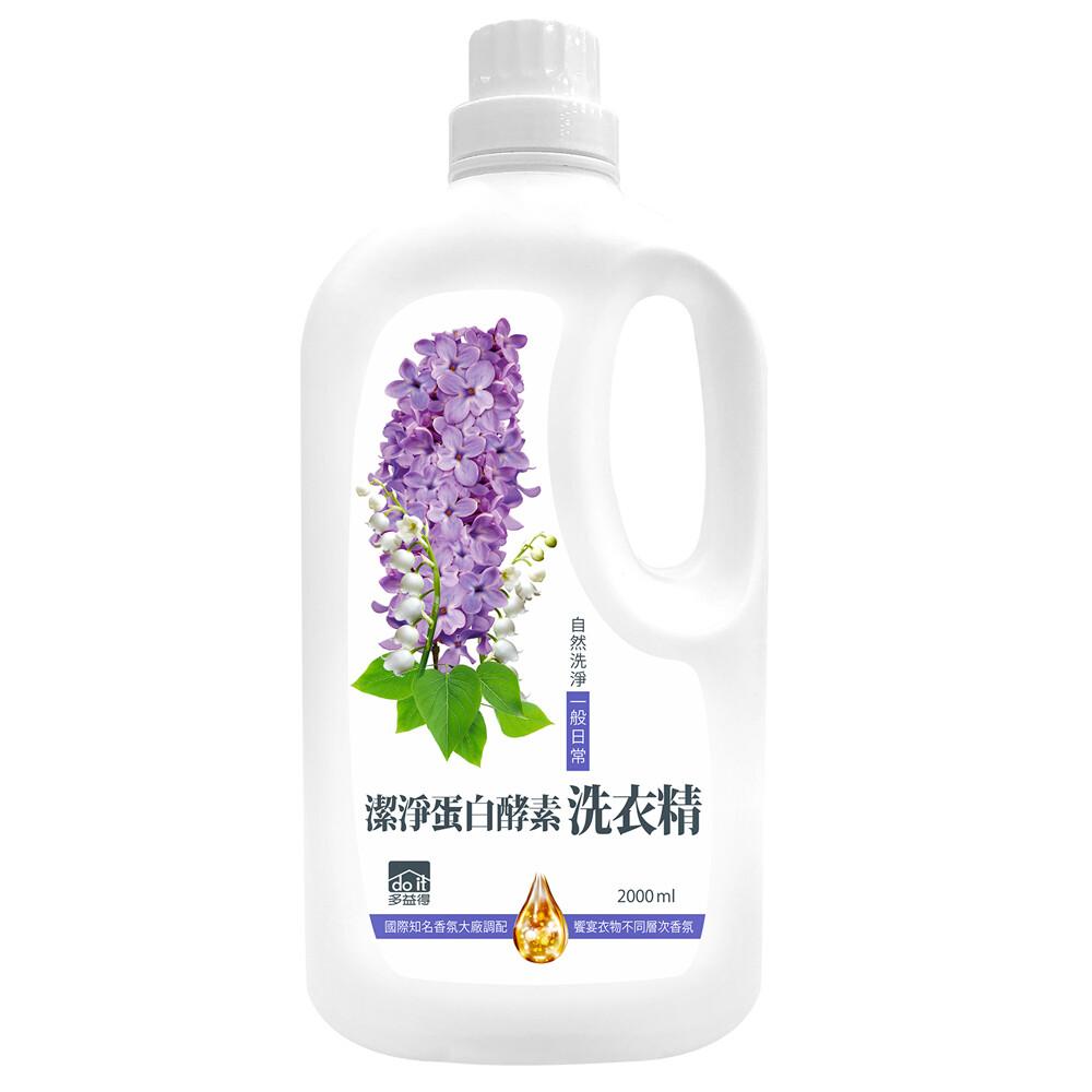 多益得潔淨蛋白酵素洗衣精2000ml