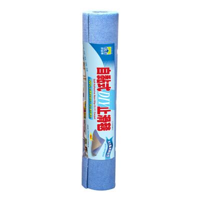 多益得DIY自黏式止滑毯 60*90 天藍色 (5.6折)