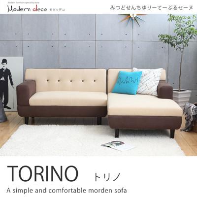 Modern deco  圖雷諾典藏配色拉釦L型布沙發-2色 (9.4折)