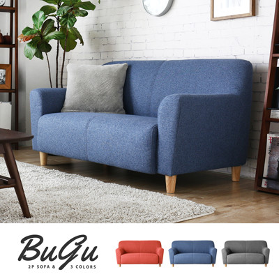 H&D BUGU布古日式簡約雙人沙發-3色 (6.8折)