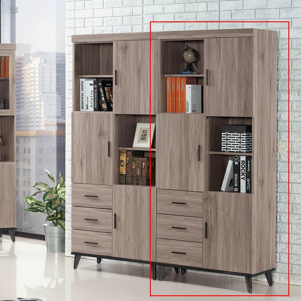 古橡木色2.7尺書櫥