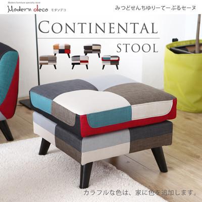 Modern deco 康提南斯繽紛拼布腳凳/CONTIENTAL-4色 (6.7折)