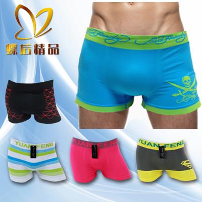 超彈性萊卡綿男生內褲 平口褲 吸濕排汗透氣 大尺碼可穿 男士內褲 四角褲 (2.6折)