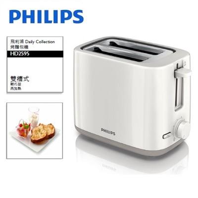 【PHILIPS 飛利浦】智慧電子式厚片烤麵包機 HD2595 (7.3折)