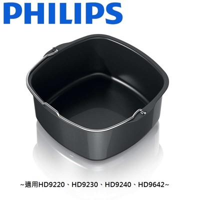 PHILIPS飛利浦氣炸鍋用烘烤/焗烤鍋 HD9925 (無彩盒) (7折)