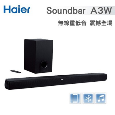【Haier 海爾】無線重低音+藍牙無線揚聲器組合Soundbar A3W (6.6折)
