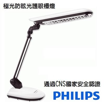 PHILIPS 飛利浦極光防眩光檯燈 FTN629 (6.6折)