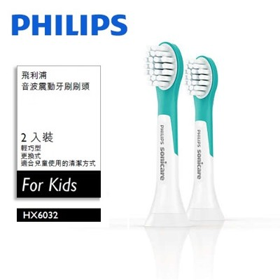 飛利浦Sonicare For Kids迷你刷頭 HX6032 (5.6折)