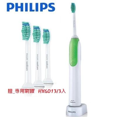 【贈刷頭HX6013】PHILIPS飛利浦Sonicare PowerUp音波震動牙刷 HX3110 (7.9折)