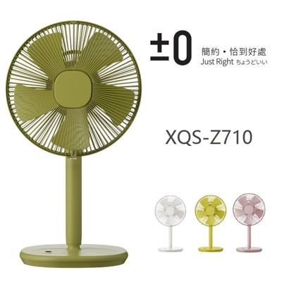 【新色登場】日本 ±0 正負零12吋生活遙控立扇XQS-Z710 (綠/粉/白/黃) 四色 (8.5折)