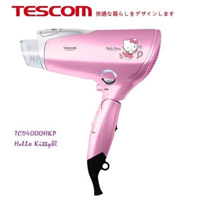 TESCOM膠原蛋白吹風機 (Hello Kitty款) TCD4000 (4折)
