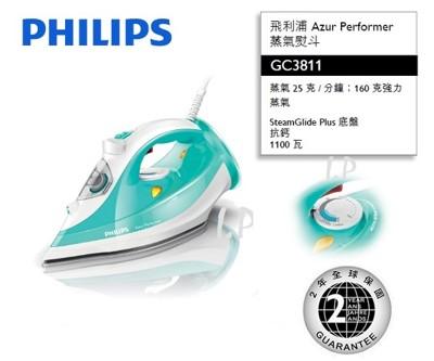PHILIPS飛利浦 Azur Performer蒸氣熨斗 GC3811 (7.6折)