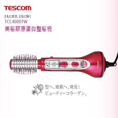 TESCOM 美髮膠原蛋白整髮梳 TCC4000TW (6.7折)