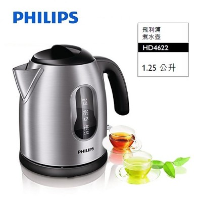 PHILIPS飛利浦1.25L不鏽鋼快煮壺 HD4622 (5.8折)