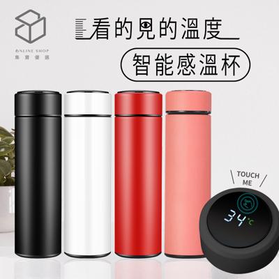 智能保溫杯 觸摸顯示溫度 不鏽鋼 泡茶杯 500ML 輕巧 真空 保溫瓶 隨身杯 觸碰L (6折)