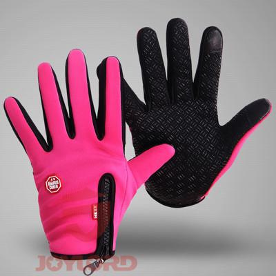 自在坊 防風 防水手套 保暖 可觸控手機 特惠180元起 寒風中讓我來溫暖你的雙手 (3.4折)