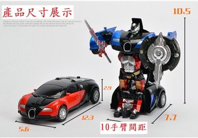 一鍵變形機器人 金剛迴力車 1:38合金製模型布加迪 藍寳堅尼 兒童小汽車 玩具車 男孩禮物 自在坊 (4.1折)
