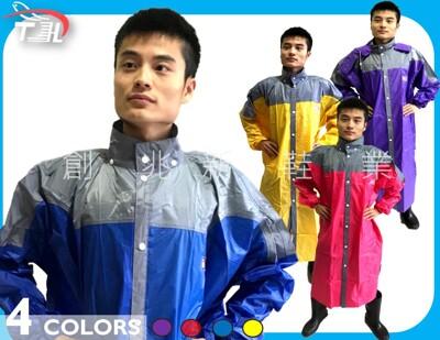 前開式雨衣 東興牌前開雨衣 前開式尼龍加厚雨衣 耐拉扯材質 SGS檢驗合格 兩件式雨衣 (7.8折)