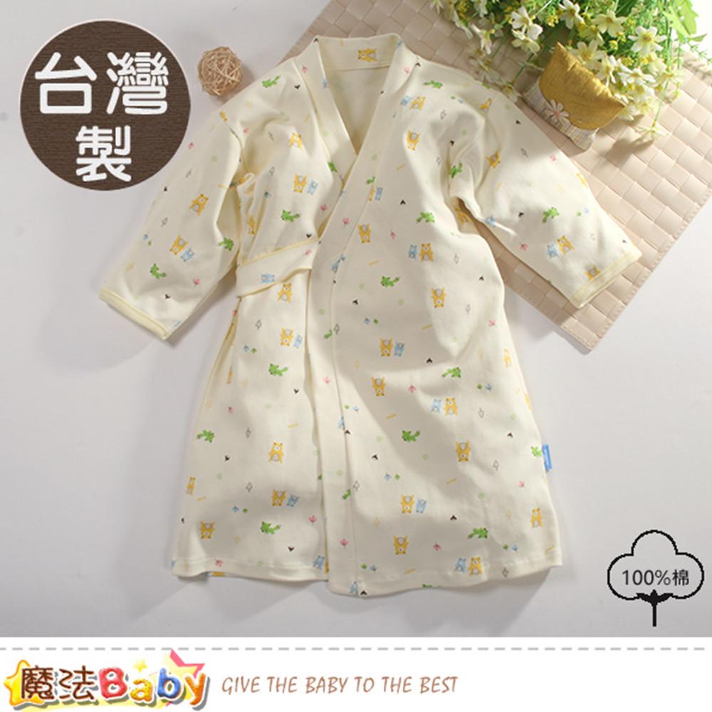 嬰兒長袍 台灣製秋冬厚款純棉護手長睡袍 魔法baby b0077