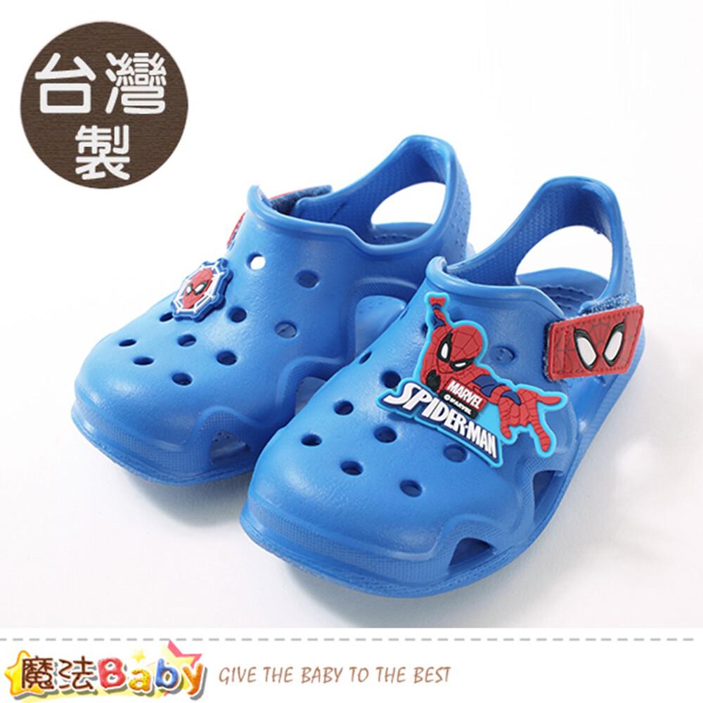 男童鞋 台灣製蜘蛛人授權正版輕量水陸兩用涼鞋 魔法baby sa99186