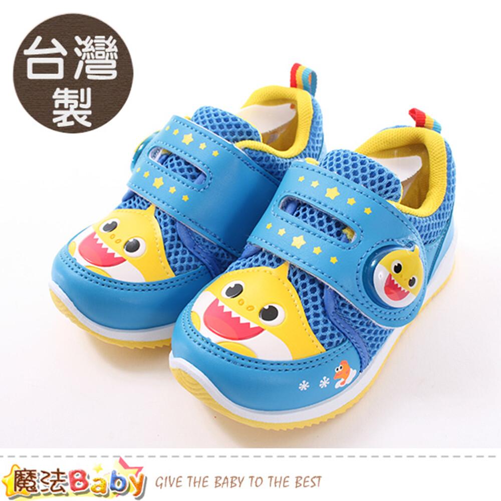 男童鞋 台灣製碰碰狐授權正版閃燈運動鞋 魔法baby sa96606
