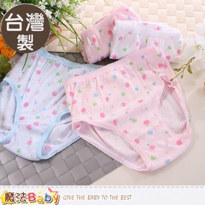 女童三角內褲四件一組 台灣製純棉內褲 魔法Baby k50214 (7.5折)