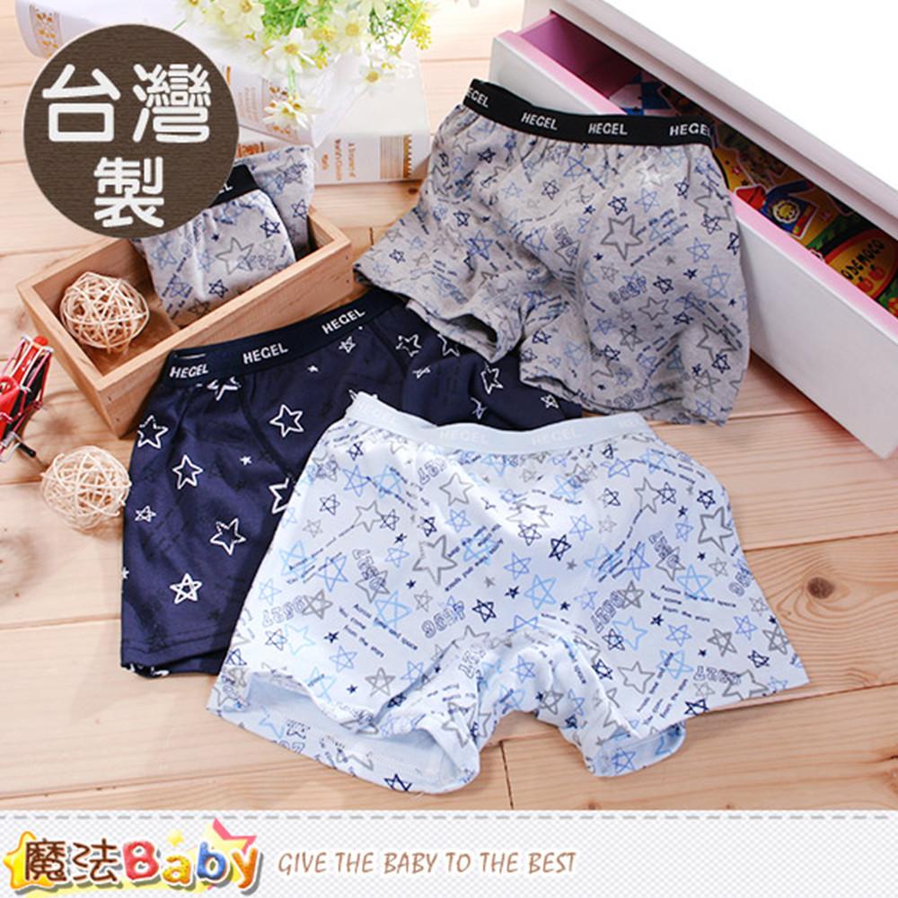男童內褲(四件一組) 台灣製男童平口內褲 魔法baby k50235