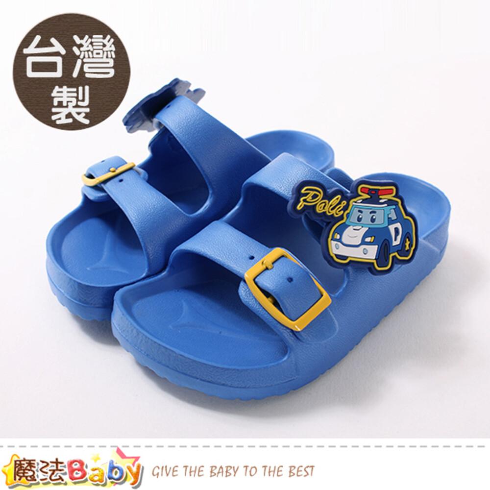 童鞋 台灣製poli正版波力款極輕拖鞋 魔法baby sa91006