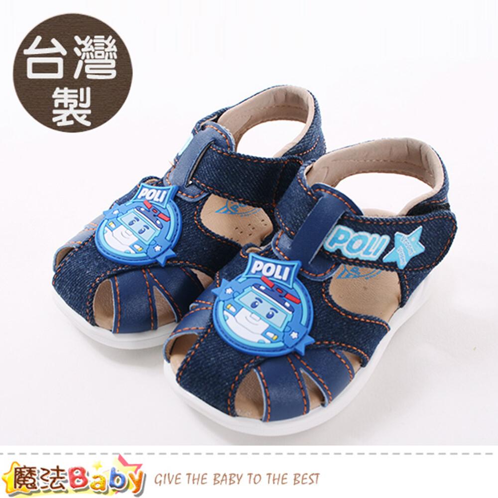 手工寶寶鞋 台灣製poli正版波力款男童涼鞋 魔法baby sa91116