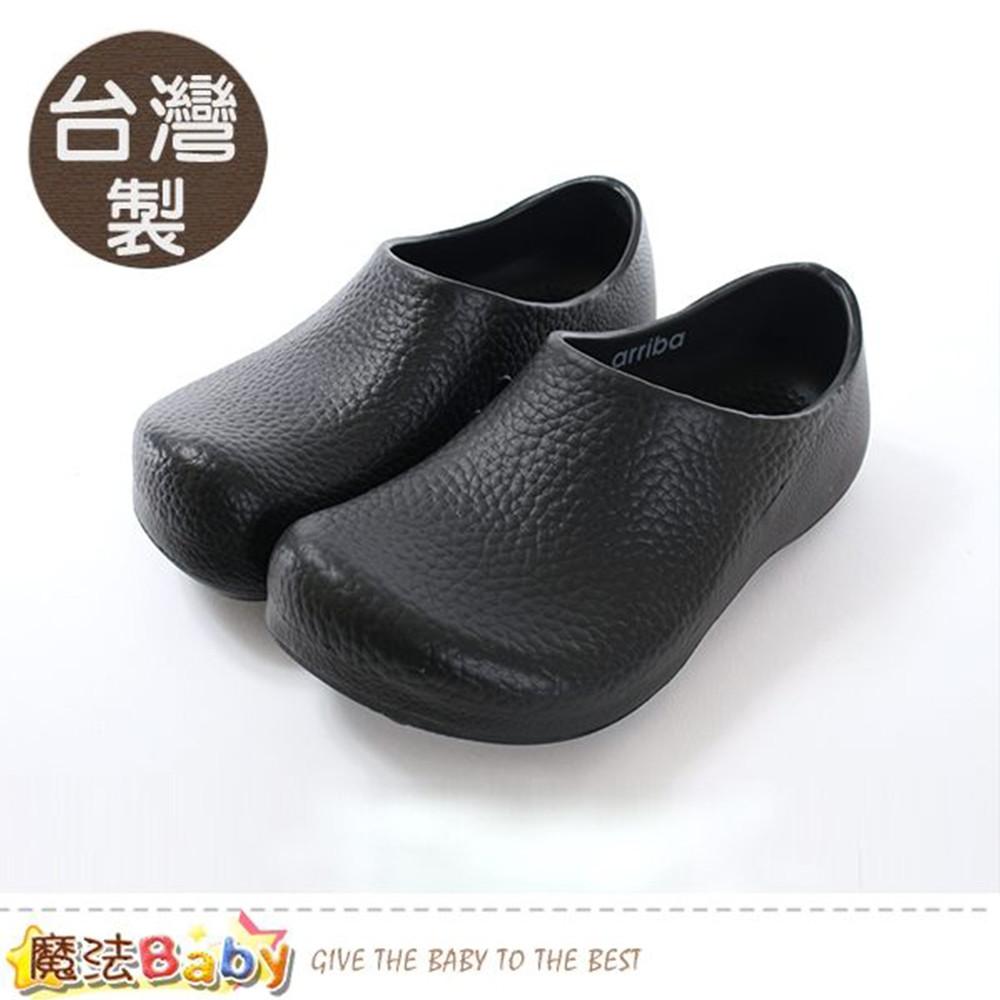 廚師鞋 台灣製輕量防水防油防撞工作鞋 魔法baby sd7021