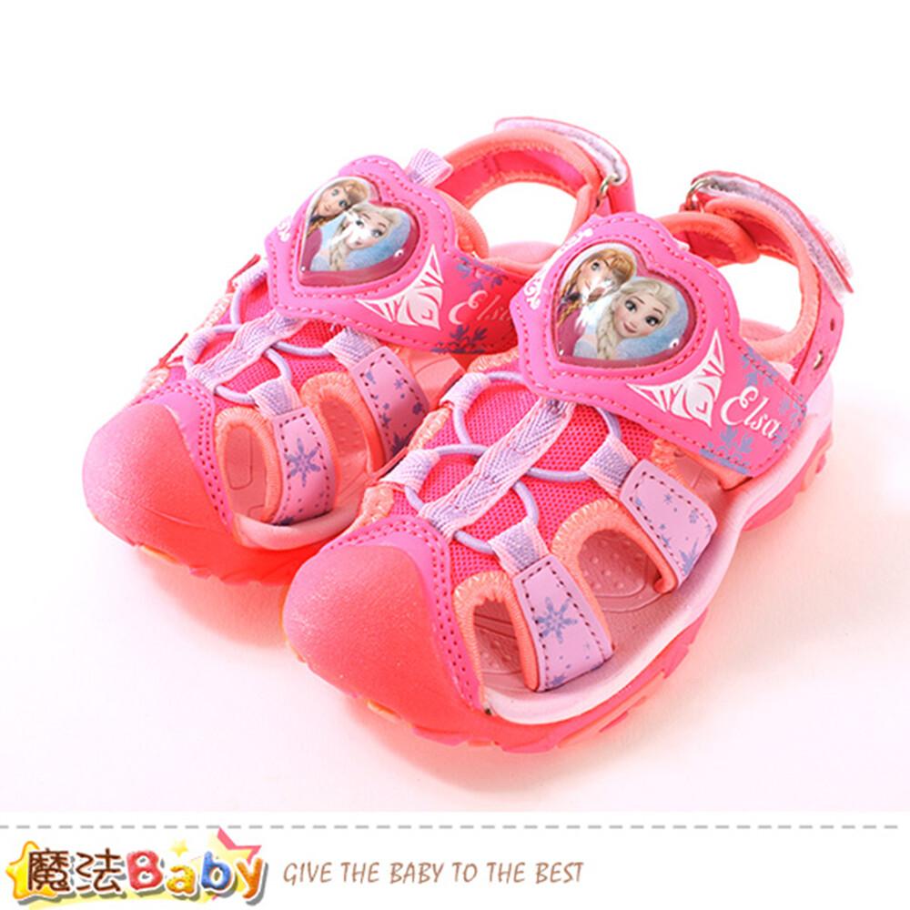 女童鞋 冰雪奇緣授權正版護趾防撞閃燈運動涼鞋 魔法baby sa94103