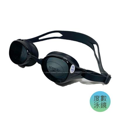 (B8) SPEEDO 運動泳鏡 度數泳鏡 抗UV 防霧 SD812670F808 黑灰 (8折)