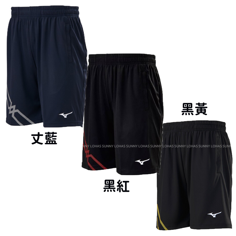(c4) mizuno 美津濃 男生 針織運動短褲 羽球褲 台灣製 吸汗快乾 72tb0a16