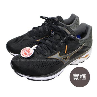 (B1)MIZUNO 美津濃 WAVE RIDER 23 超寬楦 男款慢跑鞋 J1GC190451 (8.5折)