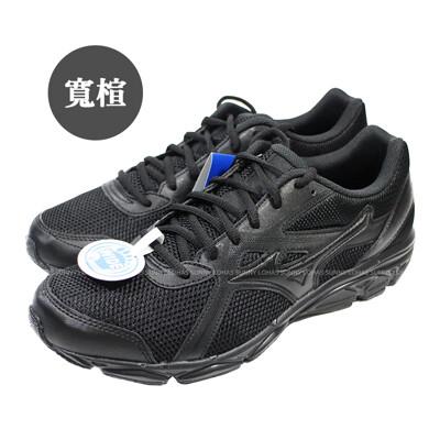 (b7)mizuno 美津濃 maximizer 22 男 寬楦慢跑鞋 運動鞋 k1ga200209 (8.9折)