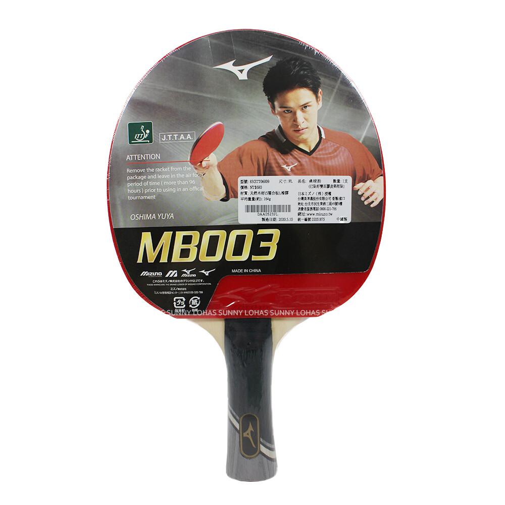 (b7) mizuno 美津濃 mb003 通用型桌球拍 刀板 初學者 已貼皮 83gtt06009