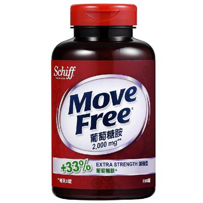 Schiff-Move Free加強型葡萄糖胺150顆 (8.4折)