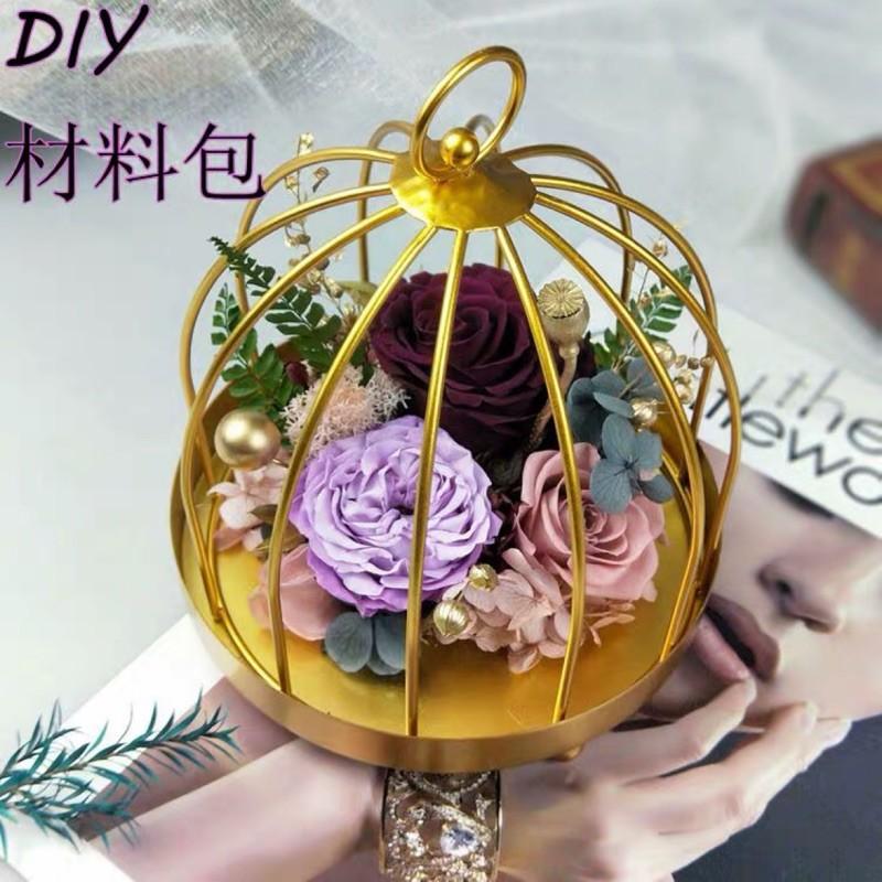 永生花diy鳥籠不包含花材