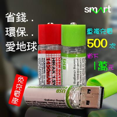 高效USB充電3號電池(免充電座) (3折)