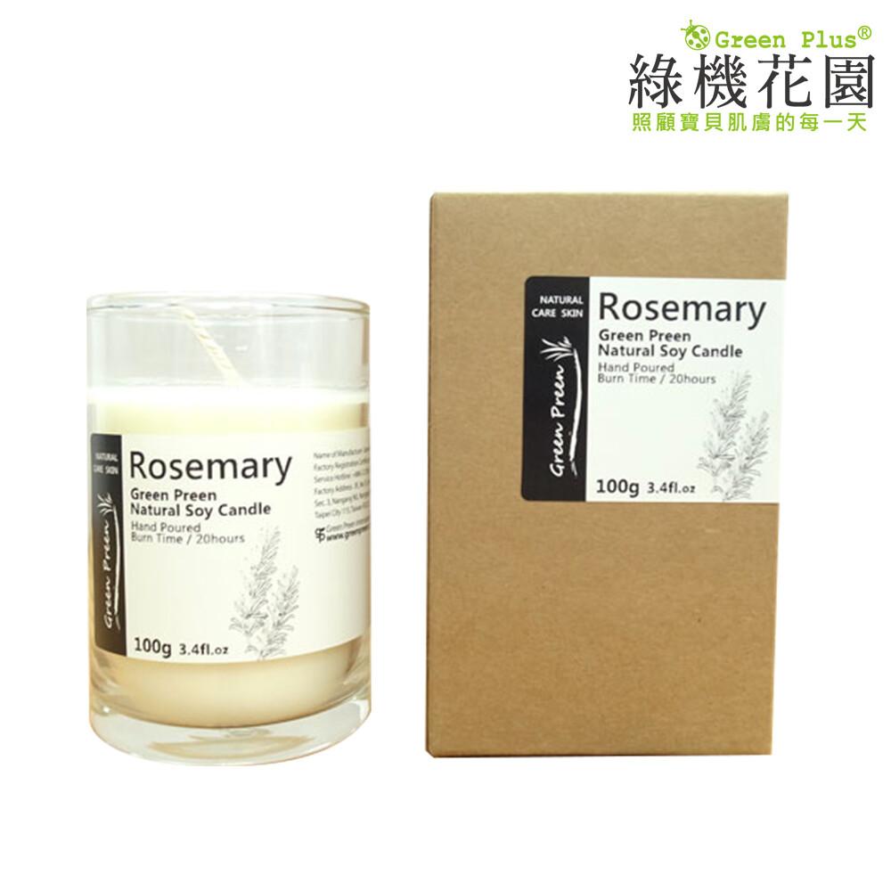 幸福香氛 暖暖呵護-全手工天然大豆精油蠟燭迷迭香100g