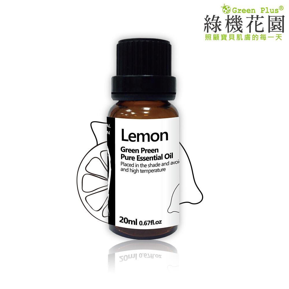 幸福香檸-檸檬精油純植物精油20ml