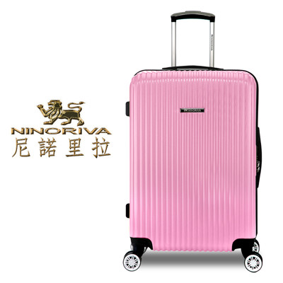 NINORIVA 但丁神曲 6色 24吋 ABS防刮行李箱 (3.6折)