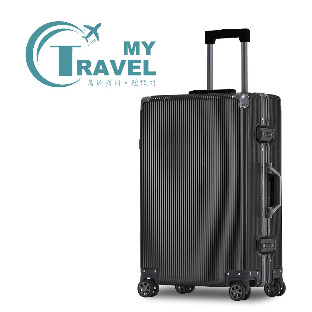 王者之鋒系列  28吋tsa鋁框行李箱