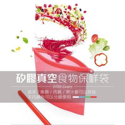 DIDA 環保白金矽膠食品級萬用密封袋1000ml(SGS檢驗合格) (2.8折)