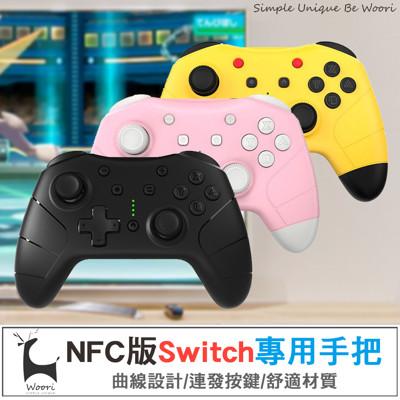 Switch無線手把 任天堂 Nintendo switch PRO 手把 良值 二代 搖桿 支援N (7.3折)