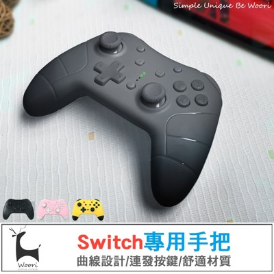 Switch無線手把 任天堂 Nintendo switch PRO 手把 NS 控制器 良值 2G (8.6折)